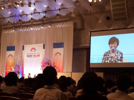 WAW2015 昭恵夫人